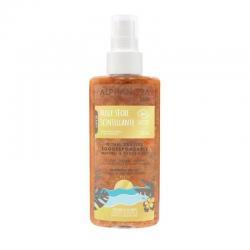 Sun vegan dry oil spray glitter bio