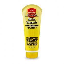 Skin repair body lotion