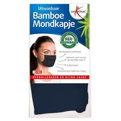 Mondkapje bamboe blauw